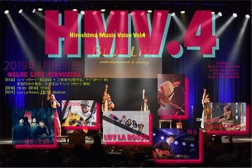 Hiroshima Music Voice Vol.4