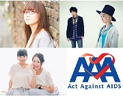 12/4 Act Against AIDS 2016