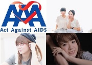 12/2 Act Against AIDS 2018 in 広島