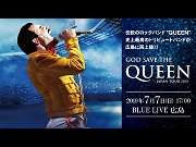 7/7 GOD SAVE THE QUEEN